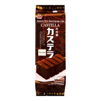 IMURAYA Castilla Japanese Style Baked Sponge Cake Chocolate Flavor 10 Slices 400g