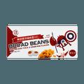 RENZHEWUDI Spicy Yolk Broad Bean 198g