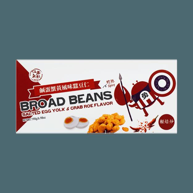 Product Detail - RENZHEWUDI Spicy Yolk Broad Bean 198g - image 0