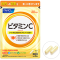 FANCL Vitamin C Supplyment 30days