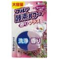 ST BLUE ENZYME POWER Toilet Refresh Tablet #Lavender 120g