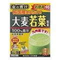 NIHON YALLEN Barley grass MATCHA TASET 100% made in Japan (3gx46)