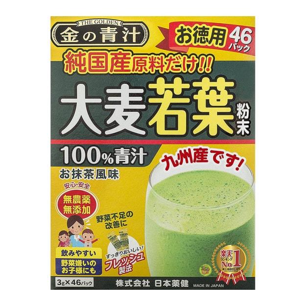 Product Detail - NIHON YALLEN Barley grass MATCHA TASET 100% made in Japan (3gx46) - image 0