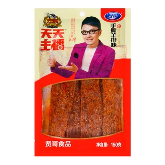 贤哥 素湘式挤压糕点 板筋片 手撕羊排味辣条 150g 汪涵代言