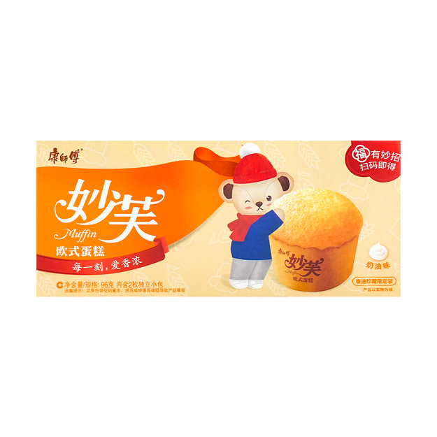 Product Detail - MASTER KONG Muffin Cream Flavor 96g - image 0
