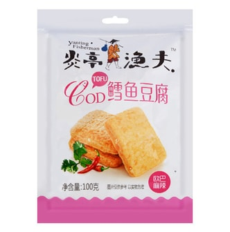 YANTING FISHERMAN Fish Tofu Cake Spicy 100g