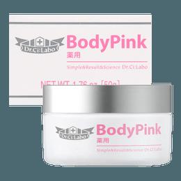 DR.CI:LABO Body Pink Cream 50g
