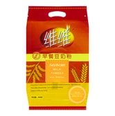 WEIWEI Breakfast Soybean Milk Powder 500g
