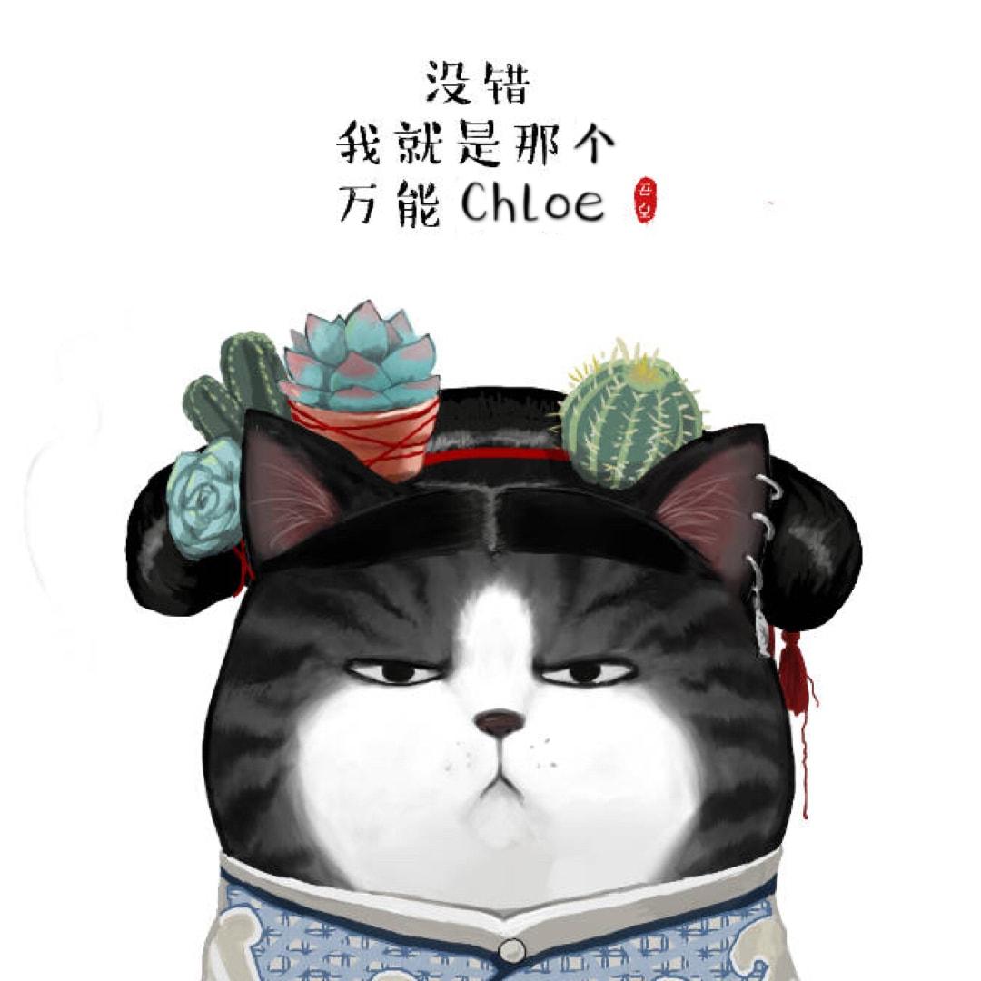 ChloeG头像