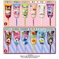 【日本直邮】Glico固力果 米奇头迪士尼棒棒糖果汁味 黄色经典款 1盒30支 (口味图案随机发货)
