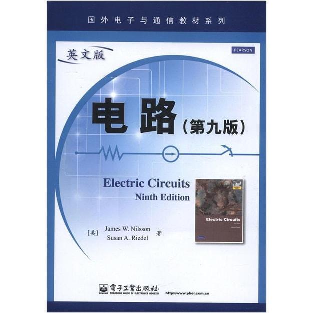 Product Detail - 国外电子与通信教材系列:电路(第9版)(英文版) - image  0