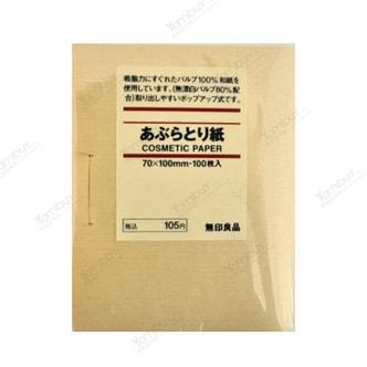 日本MUJI无印良品 吸油面纸 100枚入