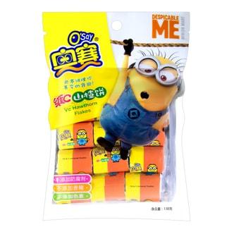 健源食品 奥赛维C山楂饼 138g 小黄人版