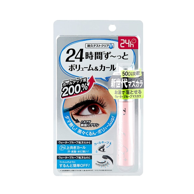 Product Detail - BCL Slender Curling Warm Water Removable Waterproof Mascara 8g - image 0