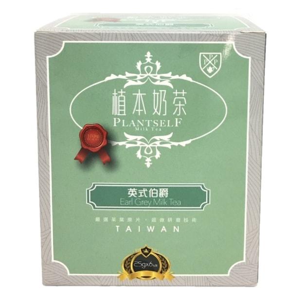 商品详情 - [台湾直邮] 啡堡 植本奶茶 英式伯爵奶茶 25g x 6袋入 - image  0