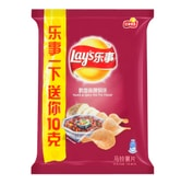 LAY'S Potato Chips Numb & Spicy Hot Pot Flavor 80g