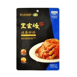 王家渡 豉香拌料 80g 中国驰名品牌