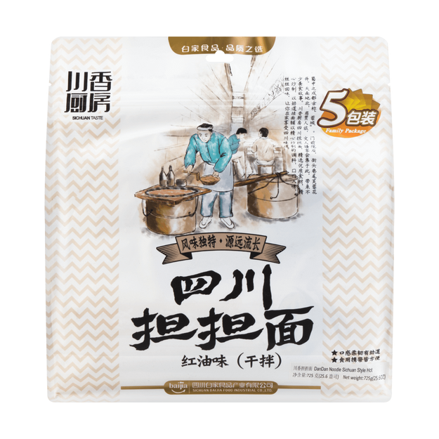 Product Detail - BJ Seasoned Noodle Dan Dan  (Slim Noodle) 725g - image 0