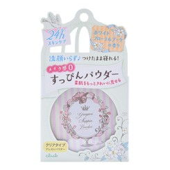 CLUB Make-Up Powder White Floral Scent 26g
