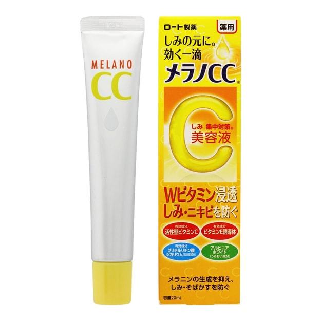 Yamibuy.com:Customer reviews:Melano CC Medicinal Stains Intensive Measures Essence 20ml