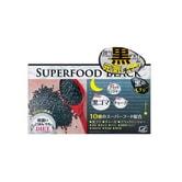 SHINYAKOSO Night Diet Superfood Black 30pcs