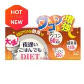 SHINYAKOSO NIGHT DIET Enzyme Plus 30 Days Limited