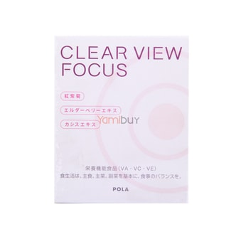 POLA Clear View Focus 60 Tables