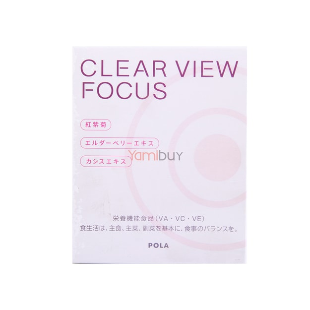 Product Detail - POLA Clear View Focus 60 Tables - image 0