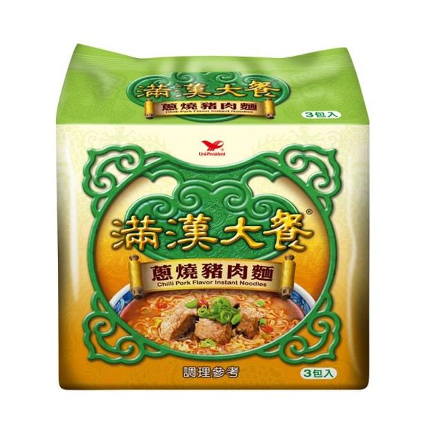 Product Detail - UNIF Instant Noodles-Chilli Pork Flavor 3pcs - image  0
