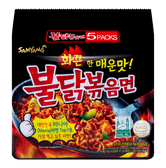 SAMYANG Stir-Fried Noodle Hot Spicy Chicken Flavor Ramen 5 Bags 700g