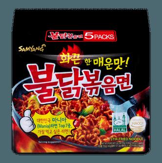 SAMYANG Stir-Fried Noodle Hot Spicy Chicken Flavor Ramen 5 Bags 700g