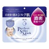 日本SHISEIDO资生堂 SENKA专科 天然蚕丝浓密保湿面膜 28片入
