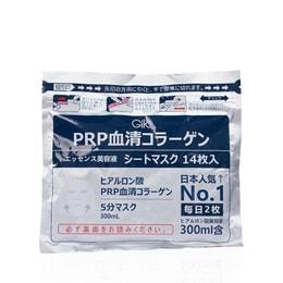 日本GIK PRP 血清胶原蛋白亮白面膜 14枚入