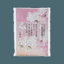 日本香堂||宇野千代 幸福线香||6支