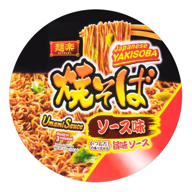 HIKARI Japanese Umami Sauce Yakisoba 121 2g