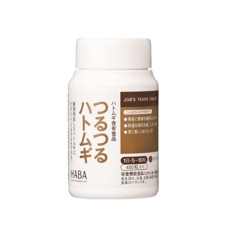【日本直邮】DHL直邮3-5天到 日本HABA无添加 美白薏仁丸薏米精华美肌片 450粒 怎么样 - 亚米网