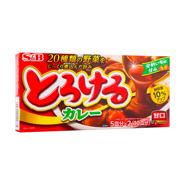 Product Detail - Tasty Curry Block Mild 180g - image  0