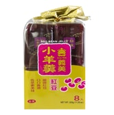 IMEI Red Bean Jelly 8pcs