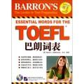 新东方·TOEFL巴朗词表(附光盘)