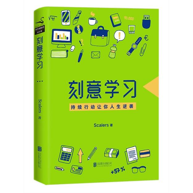 商品详情 - 刻意学习 - image  0