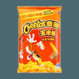 Cheetos Japanese Steak Flavor 60g