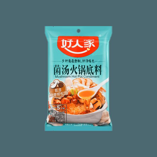 商品详情 - 好人家 菌汤火锅底料 130g - image  0
