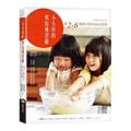 【繁體】小小孩的烘焙練習曲:給2-6歲孩子的生活五育書