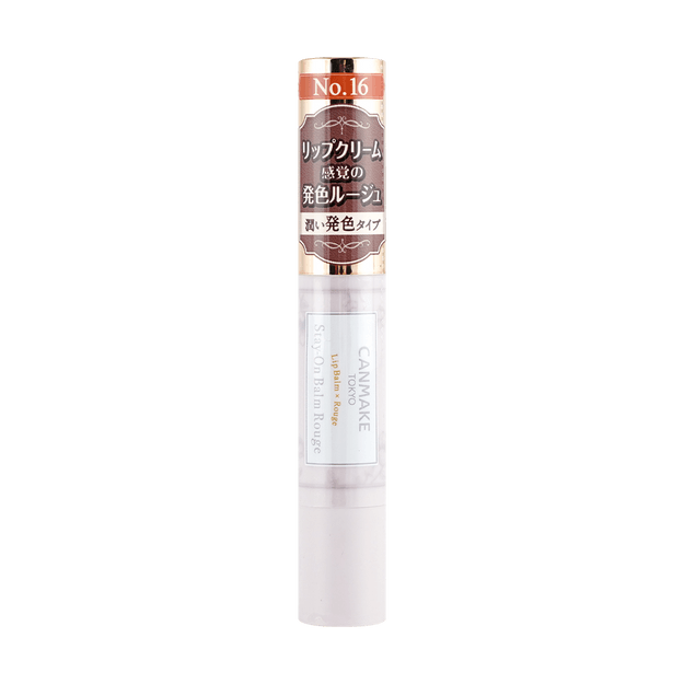 Product Detail - Stay-On Balm Rouge 16 Earl Grey Leaf - image  0