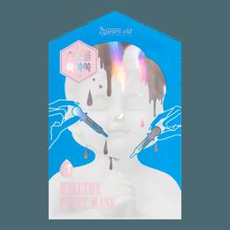 Hyaltox Petit Mask 1 SHEET