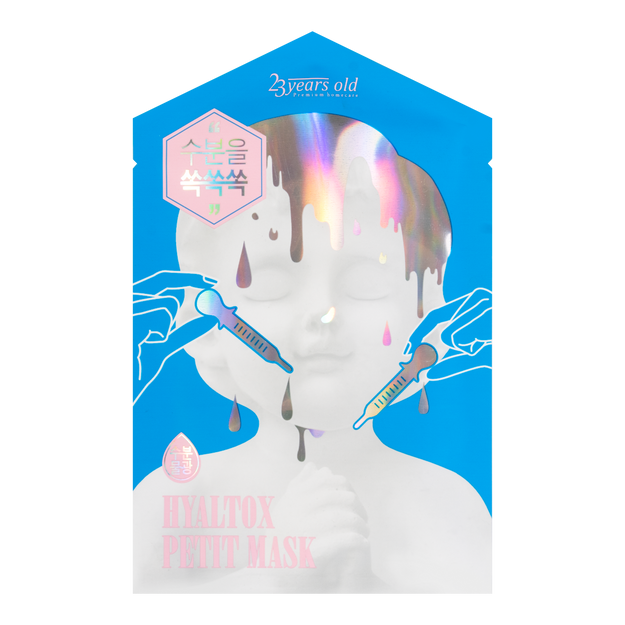 商品详情 - 韩国23 YEARS OLD V脸提拉水光针素颜面膜 单片入 - image  0