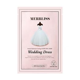 MERBLISS Wedding Dress Intense Hydration Coating Nude Seal Mask 1sheet