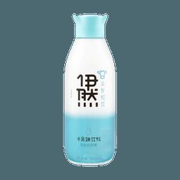 【独家首发】伊利 伊然乳矿轻饮 牛乳味  零脂肪低糖 500ml
