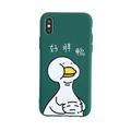 [中国直邮]  乐学办公  LEARN&WORK超火网红小鸭子超薄磨砂软壳苹果手机壳 款式 好胖鸭 适用于iPhoneX