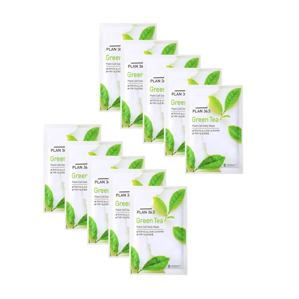 Yamibuy.com:Customer reviews:PLAN36.5 Green Tea Plant Cell Daily Mask 10pcs